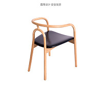 Japanese new Chinese solid wood dining chair original design furniture dining chair office armchair