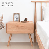 Solid wood Night cabinet original design Japanese Nordic modern Chinese style bedroom storage furniture