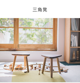 MUMO木墨 三角凳 儿童 黑胡桃木 红橡木创意实木三脚小板凳