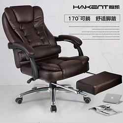 翰凯电脑椅家用现代简约办公椅真皮按摩靠背舒适老板椅书房转椅子