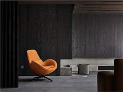 Lounge Chair  FB-2597